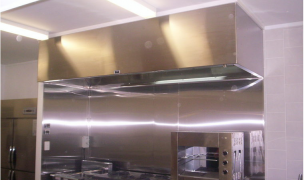 Exhaust Canopy